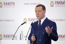 Медведев назвал непомерными привилегии доллара в мировой финансовой системе