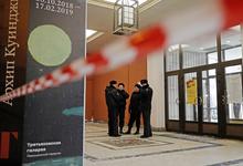 Во что могла обойтись России кража картины Куинджи