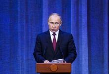 «Изъяны национальной юрисдикции». Путин предложил на год продлить амнистию капиталов