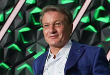 Набсовет Сбербанка рекомендовал переизбрать Грефа главой банка