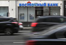 Moody's понизило рейтинг «Восточного» на фоне конфликта акционеров