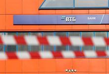 Государство поможет ВТБ избавиться от доли в подсанкционном банке