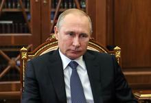 Путину доложили об отмывании $350 млн через Промсвязьбанк