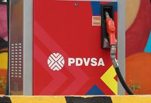 «Чисто политический проект»: Reuters рассказал о проблемах бизнеса «Роснефти» в Венесуэле