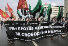 Недоверчивая Россия: как изменился информационный ландшафт страны