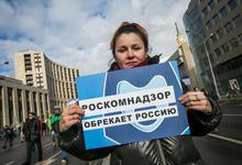 Пользователи Last.fm сообщили о блокировке сервиса в России