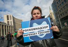 Скандальная публикация о Костине исчезла из реестра Роскомнадзора