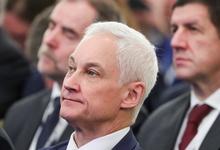 Помощник Путина назвал риски для России в торговой войне США с Китаем