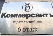 «Это не мой стиль». Матвиенко опровергла причастность к увольнению журналистов из «Коммерсанта»