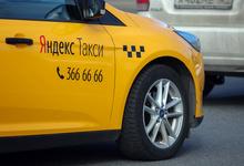 «Яндекс.Такси» купила активы одного из крупнейших сервисов такси «Везет»