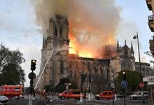 В Париже загорелся собор Парижской Богоматери