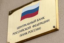 Банк России испугался падения доходов россиян