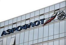 «Аэрофлот», Polyus Gold и «Уралкалий» покинули список крупнейших компаний мира Forbes Global 2000