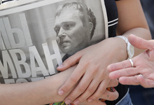 Путин уволил двух генералов полиции из-за дела Голунова