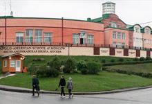 Разменная монета холодной войны: как учителя из США остались без российских виз