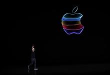 Капитализация Apple после презентации превысила $1 трлн