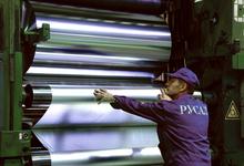 Государство выделило 10 млрд рублей на закупку алюминия для резервов