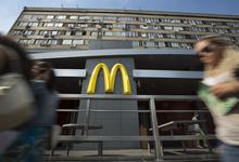 Сбербанк может открыть совместные отделения с McDonald's