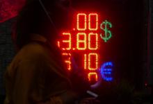США могут внести Россию в список манипулирующих валютой стран. Стоит ли ждать новых санкций?