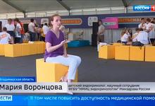 Предполагаемая дочь Путина вошла в совет по развитию генетики
