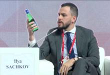 Илья Сачков — об итальянской воде на сессии об экспорте российских продуктов