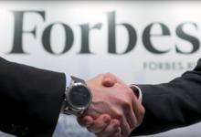 Что такое Forbes сегодня?