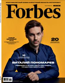 Top порнозвезды forbes