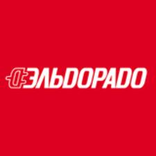 Эльдорадо.