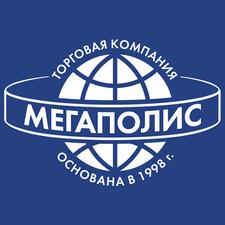 Группа компаний «Мегаполис»