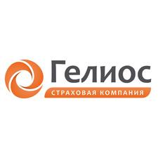 Страховая компания «Гелиос»