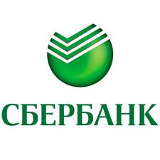 Сбербанк Pоссии
