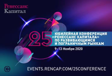 25th Anniversary EM&FM Conference