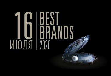 Best Brands 2020