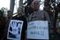 Киприоты считают авторов идеи ввести налог на вклады «идиотами капитализма»