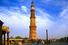 Делийский столб (Дели, Индия)