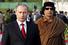 Муаммар Каддафи (очки Louis Vuitton)