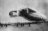 Первая в мире авиакомпания