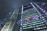 Банк HSBC (Норман Фостер, Гонконг, 1986): небоскреб в виде вешалки