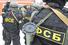 Расширение полномочий ФСБ