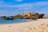 Кладбище кораблей (Нуадибу, Мавритания)