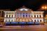Отель «Магистрат»