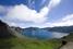 Чхонджи: самое высокогорное кратерное озеро