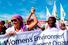 WEDO Women's Enviroment and Development Organization - Женская организация по развитию и охране окружающей среды