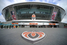 «Донбасс Арена», на которой проходили матчи Евро-2012. До войны