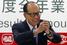 Ли Ка-шин, владелец Cheung Kong Group и The Hutchison Whampoa