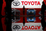 3. Тойота Мотор