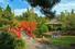 Ju Raku En Japanese Garden (Тувумба, Квинсленд, Австралия)