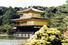 Энчо-ен (Япония, Юрихама, префектура Тоттори)