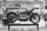 Первый мотоцикл Indian с четырехцилиндровым двигателем