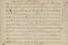 Рукопись Бетховена